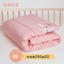 Cotton Hall Newborn Babies Bedding All Pure Cotton Quilt Cover Fall and Winter New Kindergarten Quilt Cover