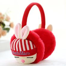Warm warm winter ear ear ear ear Korean hat hanging ear cover bag cartoon child male ear regulation