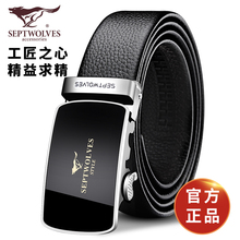The genuine leather belt width of the leather belt for seven Wolf men