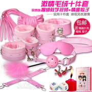 A couple of adult sex toys SM toy handcuffs desire fairy bondage of offbeat tools torture male gun