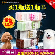SOS dog shower gel Teddy golden Samoye white hair pet puppies acaricidal sterilization bath products