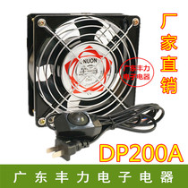 factory outlets 12038 12cm 220V DP200A KTV cabinet silent axial fan cooling fan