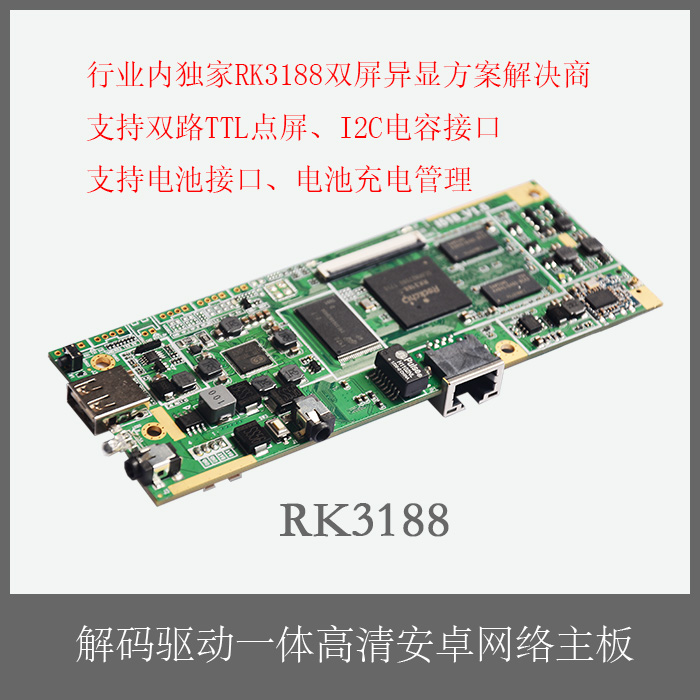 cheap Purchase china agnet Android Board Conference Table