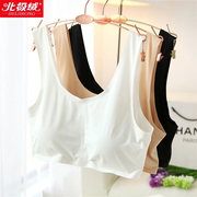 Two pieces of silk seamless bra bra vest small sling with cool breathable anti bottoming vest
