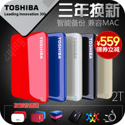 Um Tickets um 10 Dollar Toshiba mobile festplatte 2 high - speed - V8 - USB - 3.0 kompatibel MIT Mac - pa...