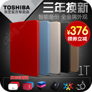 Receive 10 yuan coupons of Toshiba mobile hard disk 1T Alumy USB3.0 1TB 2.5 inch metal encryption
