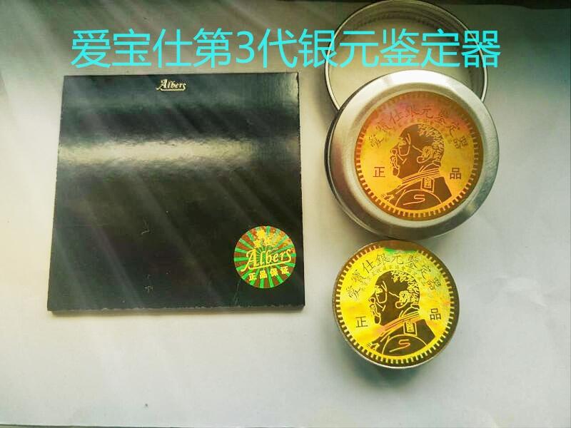 Купить Антикварные товары / Средства ухода в Китае, в интернет магазине таобао на русском языке