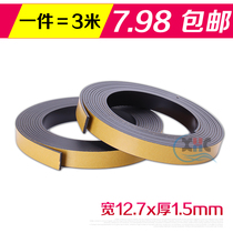 Rubber magnets magnetic 12.7*1.5 teaching post soft magnets magnetic screen adhesive magnetic tape
