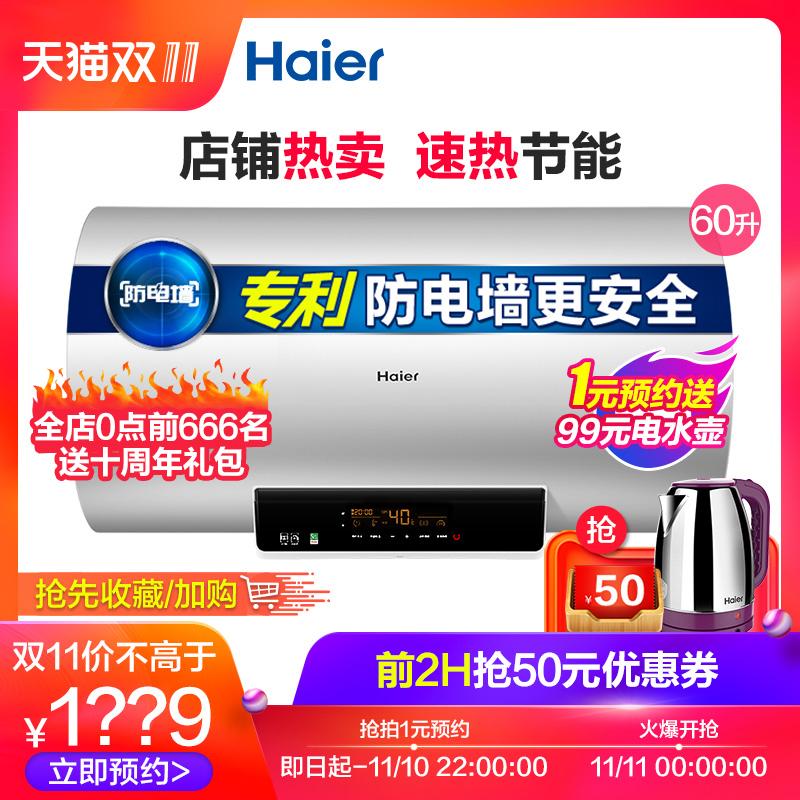 Купить Бытовая техника в Китае, в интернет магазине таобао на русском языке