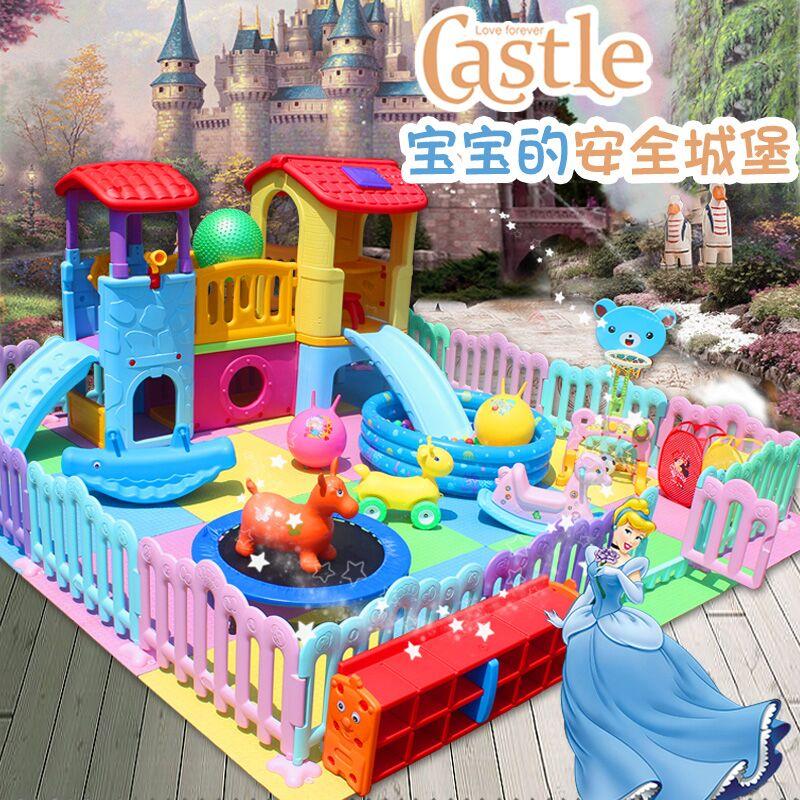Купить Детские игрушки / Спорт / Обучение в Китае, в интернет магазине таобао на русском языке