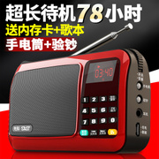 SAST SAST/ mini stereo T-50 radio old man portable player card mini speaker
