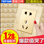 Home switch socket type 86 champagne gold wire drawing concealed wall power opened with USB5 five hole socket panel