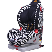Every day special offer a price of gold Pui Heng shield foundry 9 months -6 years ISOFIX seat