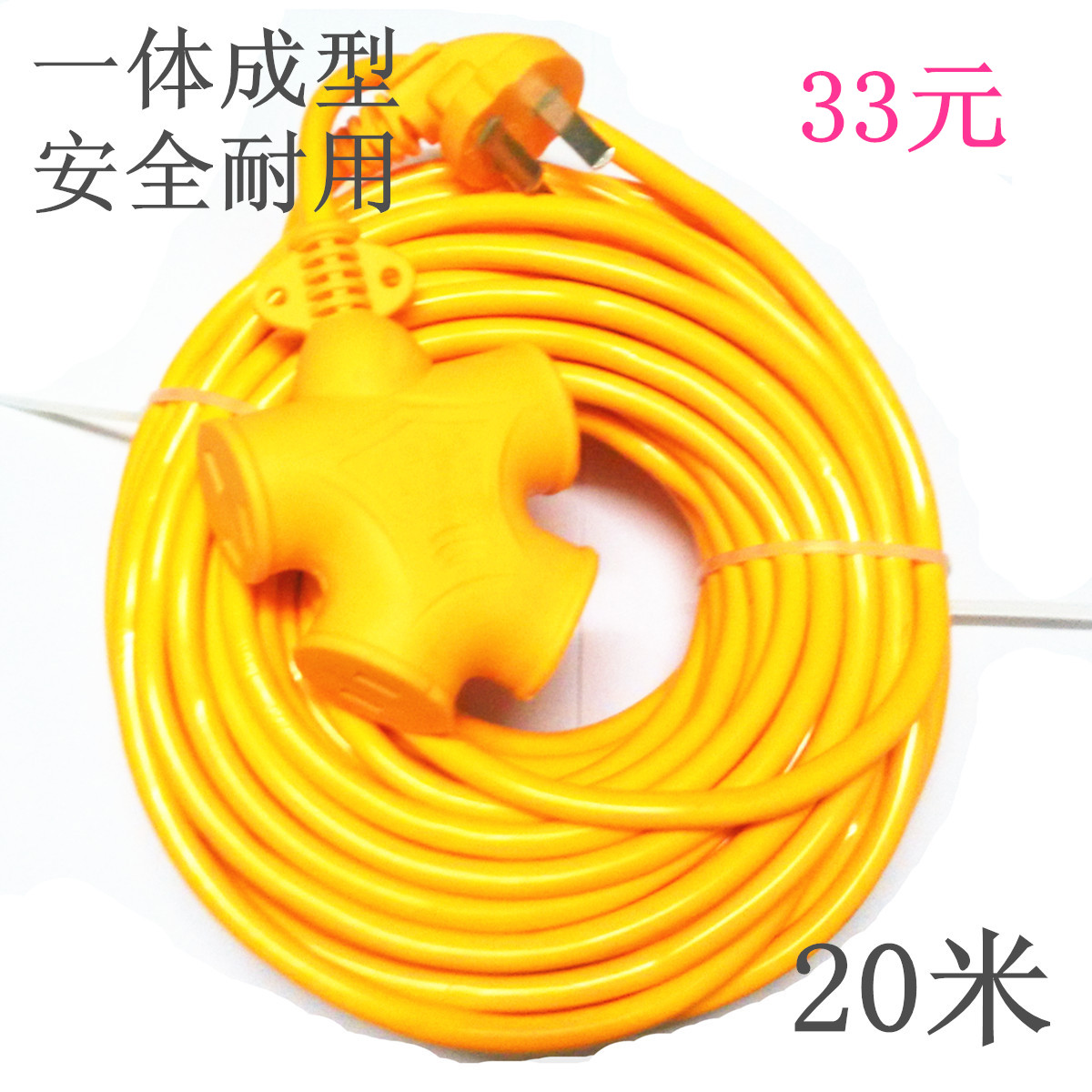 Shipping anti fall power wiring board socket charging socket thread extension line of 20 meters 30 meters out plug