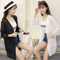 Sun protection clothing womens summer 2016 summer long Joker in a new loose long sleeve coat Cardigan thin summer outside
