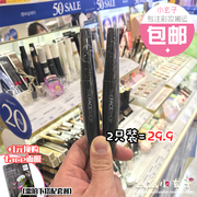 Authentic * 2 Pack Korea The Face Shop THE FACE SHOP Black Mascara lash / thick rod
