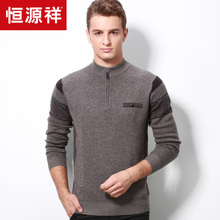 Hengyuanxiang middle-aged man pure wool sweater thick winter zipper turtleneck sweater sweater Mens semi warm