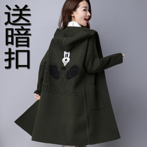 Korean version of loose thick hat in autumn and winter sweater womens sweater long Cardigan in cashmere coat jacket plus size