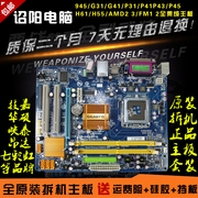 945/g31/g41/P31/p41/P43/775 pin fully integrated DDR2/DDR3H61 55 motherboard /AM2/3