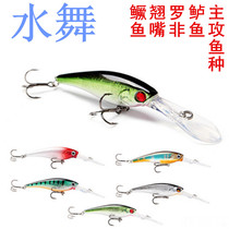 Water diving suspended miner 6CM 6 g perch siniperca chuatsi fish shot tongue minuoluya baits