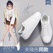 2017 new white shoes all-match Korean autumn and winter leisure sports shoes and shoes shoes shoes suede shoes