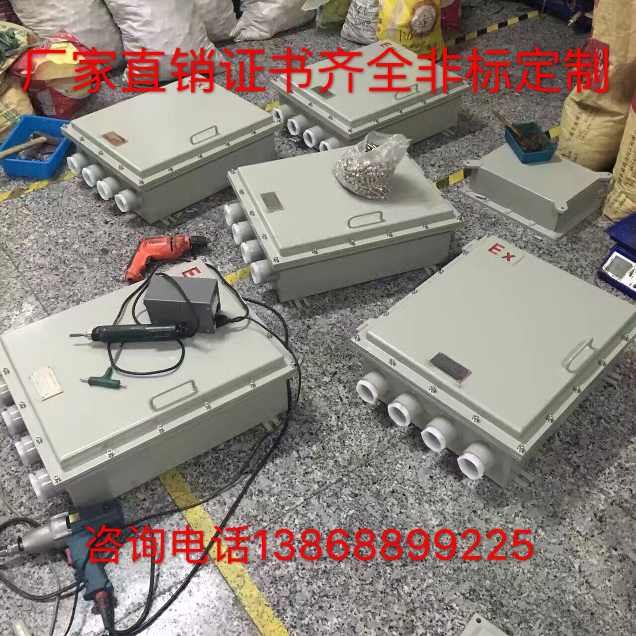 Купить Коробки для электрощитков в Китае, в интернет магазине таобао на русском языке