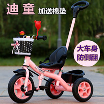 genuine di child children tricycles bicycles child cycling 1-3-5 year old trolley male and female baby bikes
