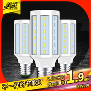 Meiling LED lighting warm white E14 small screw E27 light bulb lighting ultra bright LED lighting energy saving