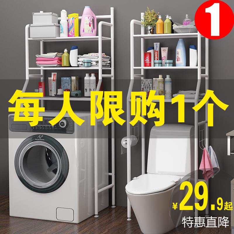 Купить Все для дома / Подарки  в Китае, в интернет магазине таобао на русском языке
