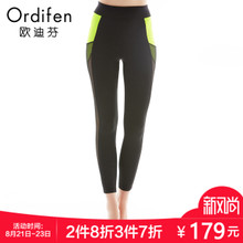 Odifen shopping mall with the same paragraph sports pants stretch tight female yoga pants running long fitness pants OL7415