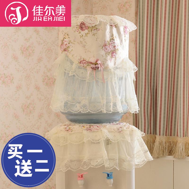 Купить Чехлы для домашней техники в Китае, в интернет магазине таобао на русском языке