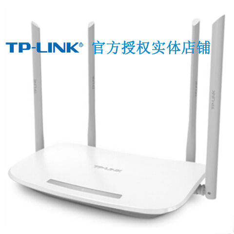 TL-WDR5620AC1200M dual band wireless router TPLINK 5620 power 5G through wall Wang
