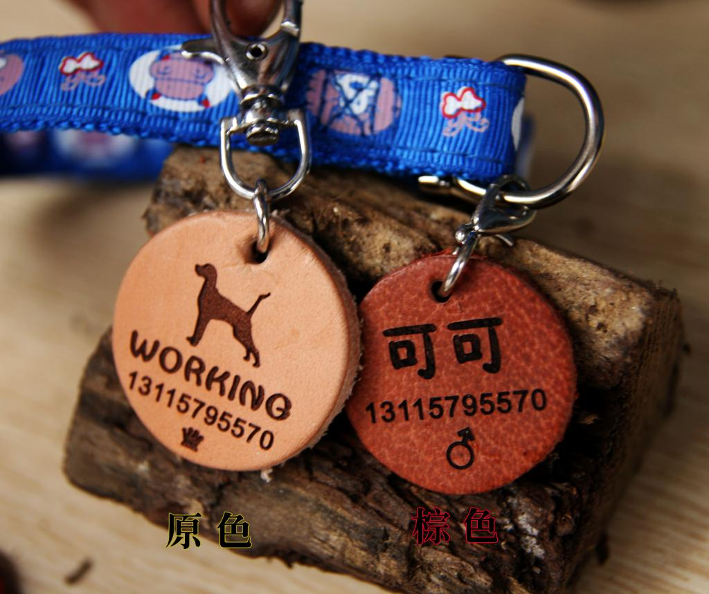 Authentic leather pet package email brand leather custom dog tag stainless steel dog tag customized dog cat identification cards