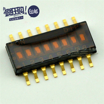 Qiao Tian | chip dip switch 8-bit 1.27mm dip switches dip switches imported gold (10)
