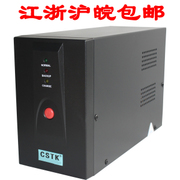 CSTK UPS power supply MT1000 650W single computer can be uninterrupted 30 minutes with 2 computers