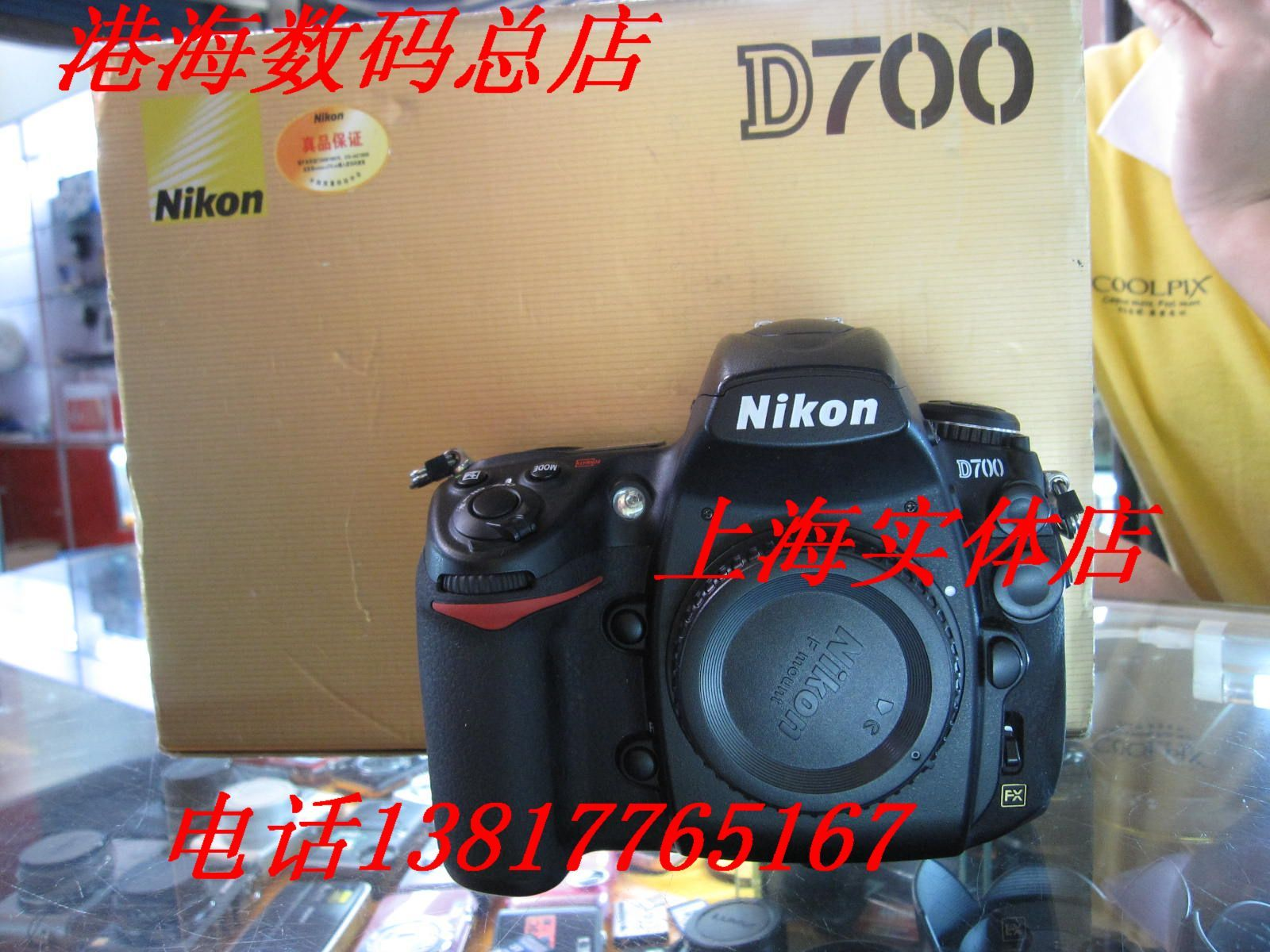 New shutter nikon D700 standalone 99 200 times Home furnishings support for D90 D300 D7000
