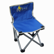 Wild man outdoor, small folding chair, fishing chair, leisure chair, travel chair, outdoor portable chair, stool