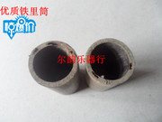 instrument accessories; High quality jinghu iron tube