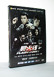 Fuselage DVD disc audio and video wholesale 5.1 sound car HD discs genuine DVD movies Donnie Yen