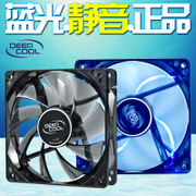 Kyushu Aeolian 12CM chassis fan 12-inch mute cooling fan computer power fan LED12V