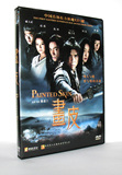 Painted skin DVD disc audio and video wholesale 5.1 sound Car HD DVD Genuine DVD movie Donnie Yen Zhou Xun