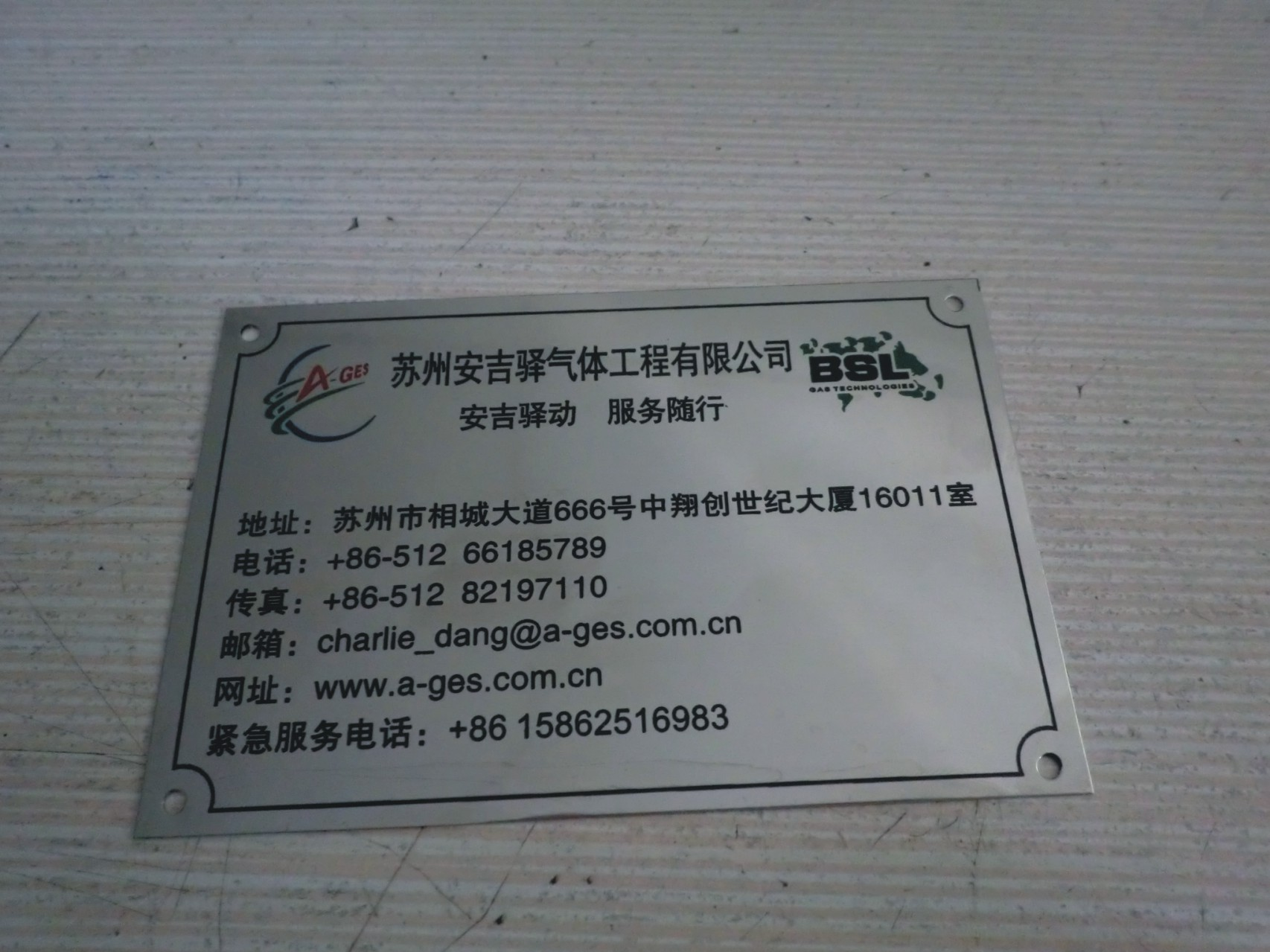 Stainless steel aluminum signs, nameplates, custom-made aluminum plate, stainless steel, metal, bronze, silk screen, corrosion, making molds