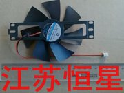 18V large fan fan cooling fan fan of the United States, the general purpose of the Pentium SUPOR accessories
