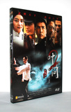 Ip Man 2DVD disc audio and video wholesale 5.1 sound car HD discs genuine DVD movie Donnie Yen