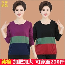 Elderly ladies in autumn pure cotton long sleeve t-shirt XL wife fat mother loose and fertilizer top 200 kg