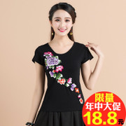 Special offer every day folk style dress embroidered cotton short sleeved T-Shirt XL slim female coat China wind embroidery