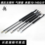 Longxiang bed gas spring hydraulic rod gas spring pressure rod pneumatic rod turning door car supporting gas pole