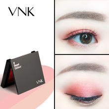 OMG show recommendation vnk eye shadow plate four-color earth wine red peach makeup red bean powder