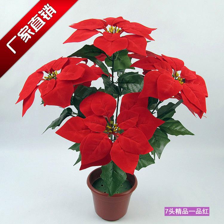 千羽帆仿真花卉绢花假花 圣诞花 一品红一片红盆栽厂家直销