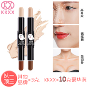 KKXX double stick high bronzing light stick Concealer pen high repair Yan shadow silhouette Biying silkworm pen stereo V face